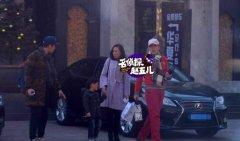 蔡国庆的老婆是谁叫什么名字照片简历 蔡国庆有几个老婆婚史揭秘