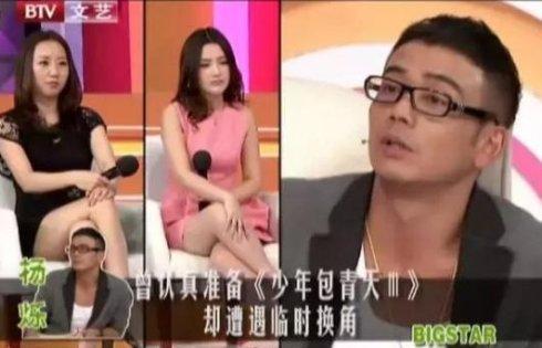 杨烁抑郁症自杀原因怎么没和戴娆在一起,杨烁结婚伴娘真是刘亦菲