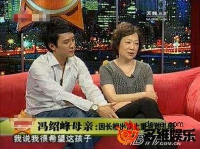 冯绍峰家庭背景惊人父母是谁资料曝光冯绍峰人品怎么样真实揭秘