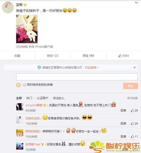 李易峰回应吴昕绯闻说了些什么吴昕恋爱了吗现任男朋友是谁揭秘