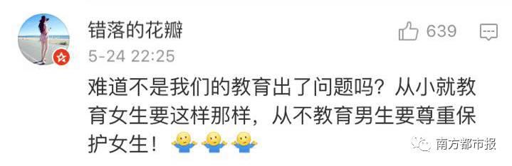 丁璇老师是什么来头女德讲稿视频,女德讲师丁璇因贞操受过伤害吗