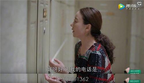 樊胜美嫂子手机号怎么是谢童的?陈家康电话怎么和樊胜美嫂子一样
