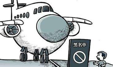 机场打人女博士真上民航黑名单吗?民航旅客黑名单是什么有哪些人