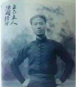 张天福和天福茗茶啥关系?茶王张天福有孩子吗?张天福104岁结婚照