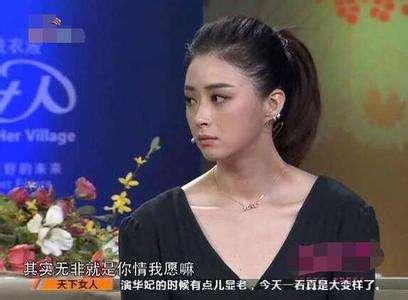 蒋欣叶祖新怎么认识的在一起多久 叶祖新和蒋欣差几岁为什么分手