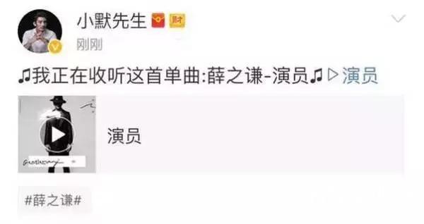 叶璇小默先生分手了吗现状曝光 为什么叶璇名声这么差真实原因