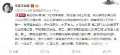 王自健前妻雪莉点点微博微博回怼说了什么,王自健遭前妻诈骗真相