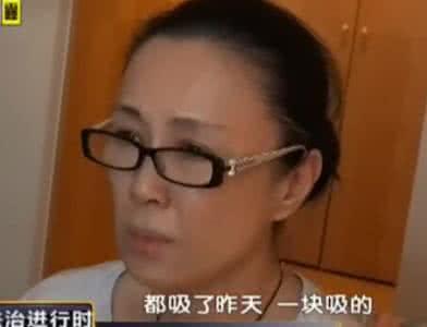 傅艺伟上节目毒瘾发作现场照片曝光 傅艺伟个人资料现在怎么样了