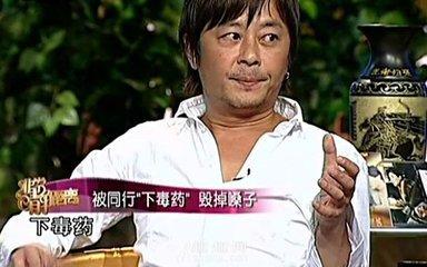 王杰退出歌坛再也不复出了吗?王杰不曝光被谁下毒失声遭威胁了吗