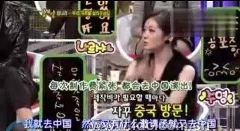 张娜拉为什么被封杀真实内幕曝光 张娜拉现在的情况如何最新消息