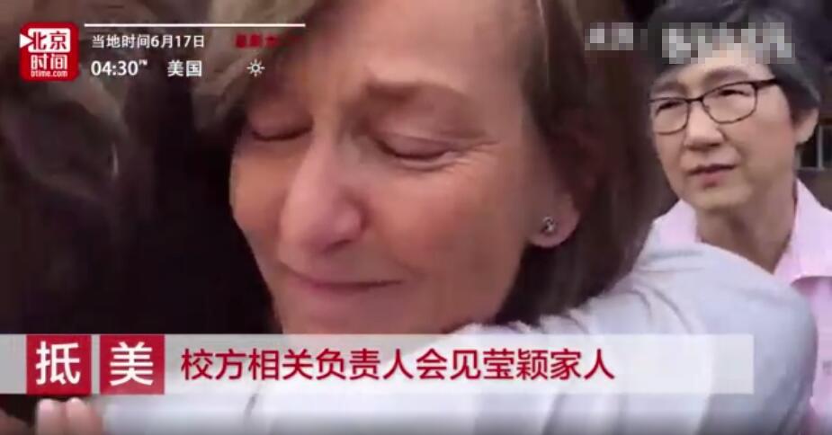 章莹颖父亲小姨男友泣不成声痛哭照,章莹颖母亲怎么没来完全崩溃