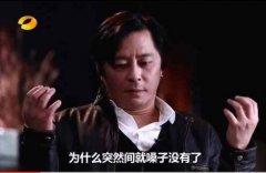 王杰被谁下毒真相揭秘幕后黑手王杰的嗓子是被谁害的退出歌坛原因