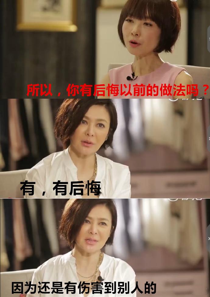 关之琳承认后悔做小三事件遭扒马清伟为啥不娶关之琳真实原因揭秘