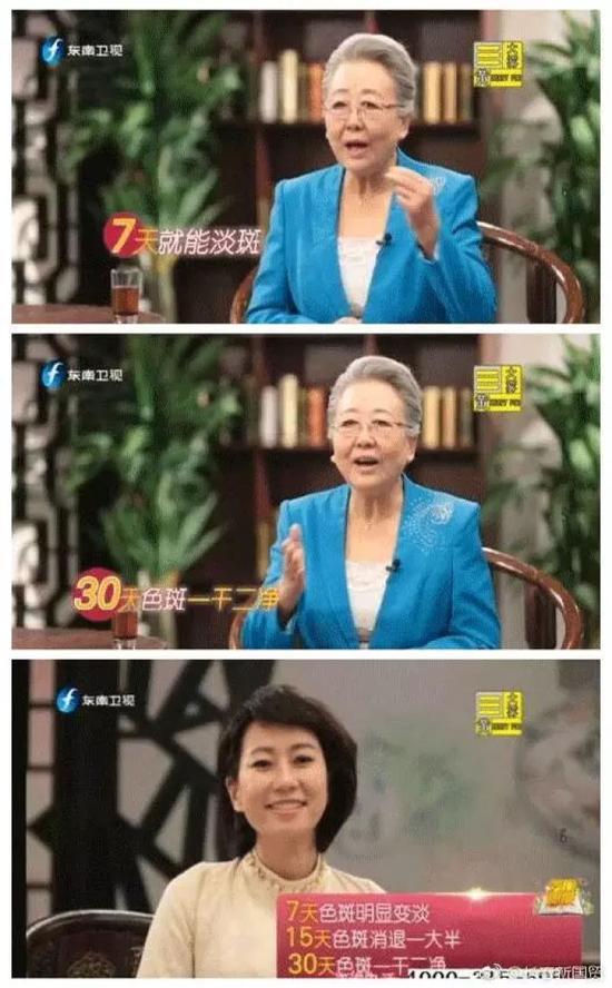 神医刘洪斌退休生活大起底,刘洪斌真名叫啥老公孩子干嘛的近况照