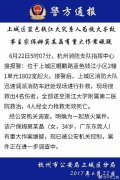 杭州千万豪宅纵火案保姆放火动机?被烧死女主人干嘛的孩子生前照