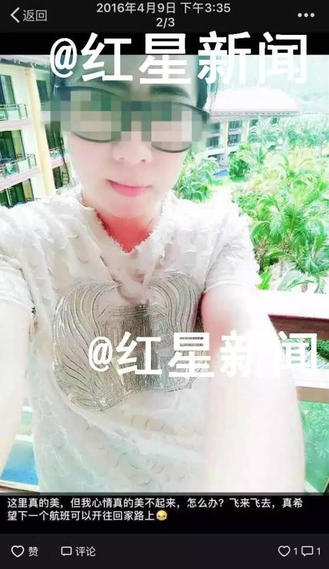 扒杭州纵火保姆莫某晶赌资哪来的黑历史,莫某晶娱乐圈前雇主是她