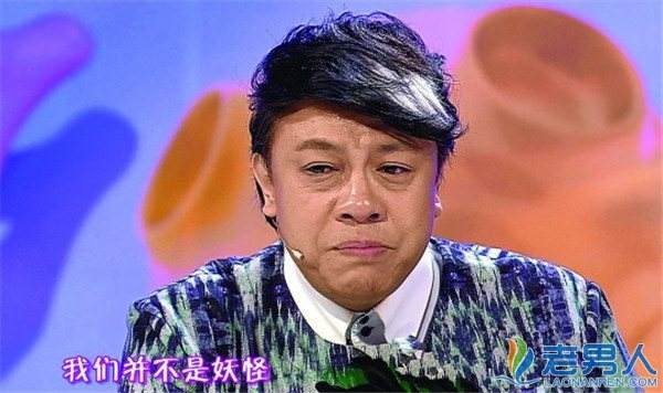 蔡康永的男朋友是谁资料背景曝光 蔡康永男友当街光屁股照片遭扒