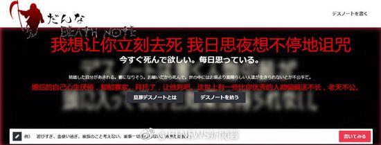 日本杀夫俱乐部成员怎么被丈夫虐待?杀夫俱乐部怎么加入真杀人吗