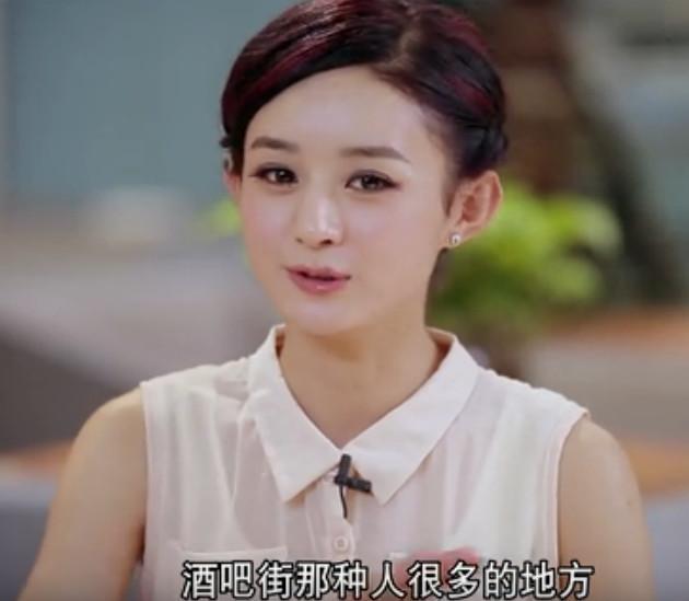 赵丽颖选秀照曝光整容了吗照片对比 赵丽颖为什么叫赵鸡被黑原因
