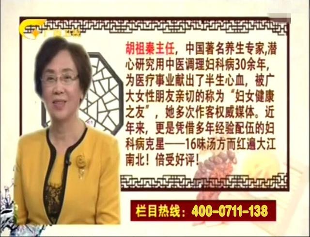 广告神医胡祖秦被抓现场图坐牢多久,胡祖秦真实身份赚多少黑心钱