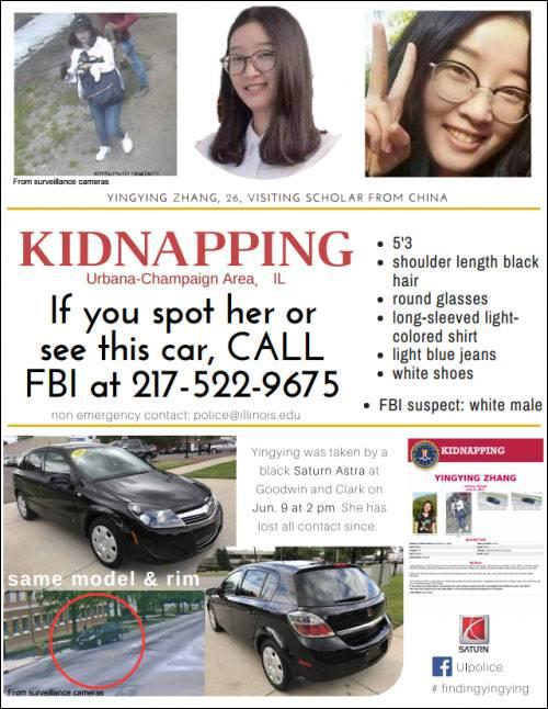 克里斯滕森章莹颖认识吗绑架动机,克里斯滕森心理变态妻子知道吗