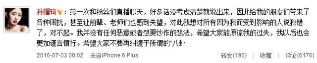赵丽颖重新关注回应孙耀琦了吗 孙耀琦就是数字小姐口型对不上图
