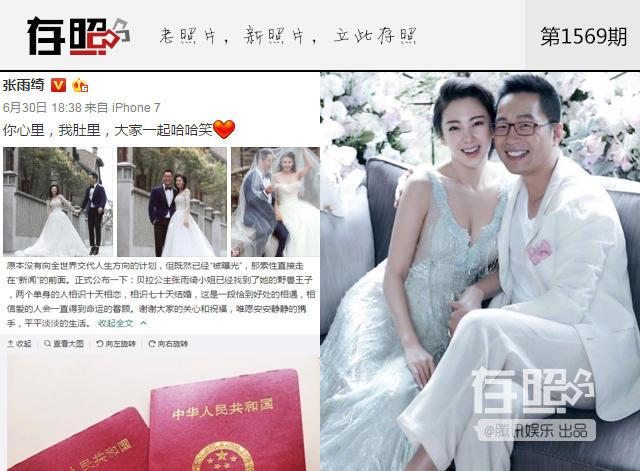 娱乐圈没公开恋情直接宣布结婚的明星,明星突然宣布婚讯被逼婚吗