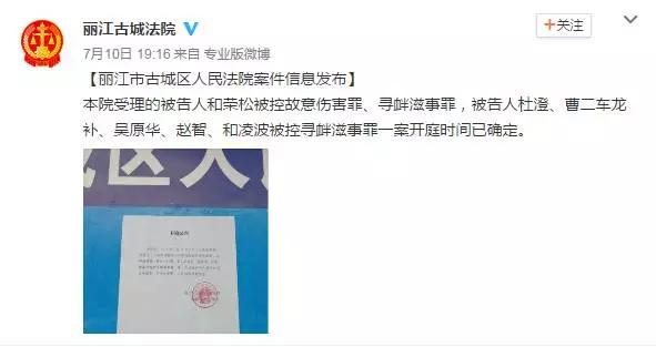 丽江被打女子撤诉打人者还坐牢吗?被打女子软件约异性被男友抛弃