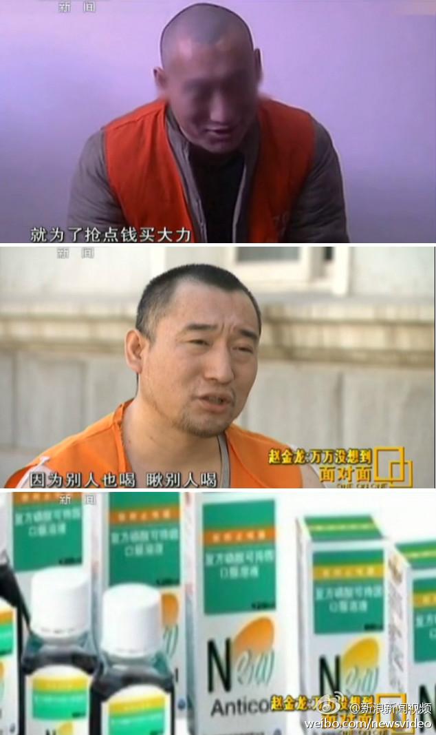 大力哥赵金龙坐牢也能出名经典语录,大力哥是富二代吗为什么离婚