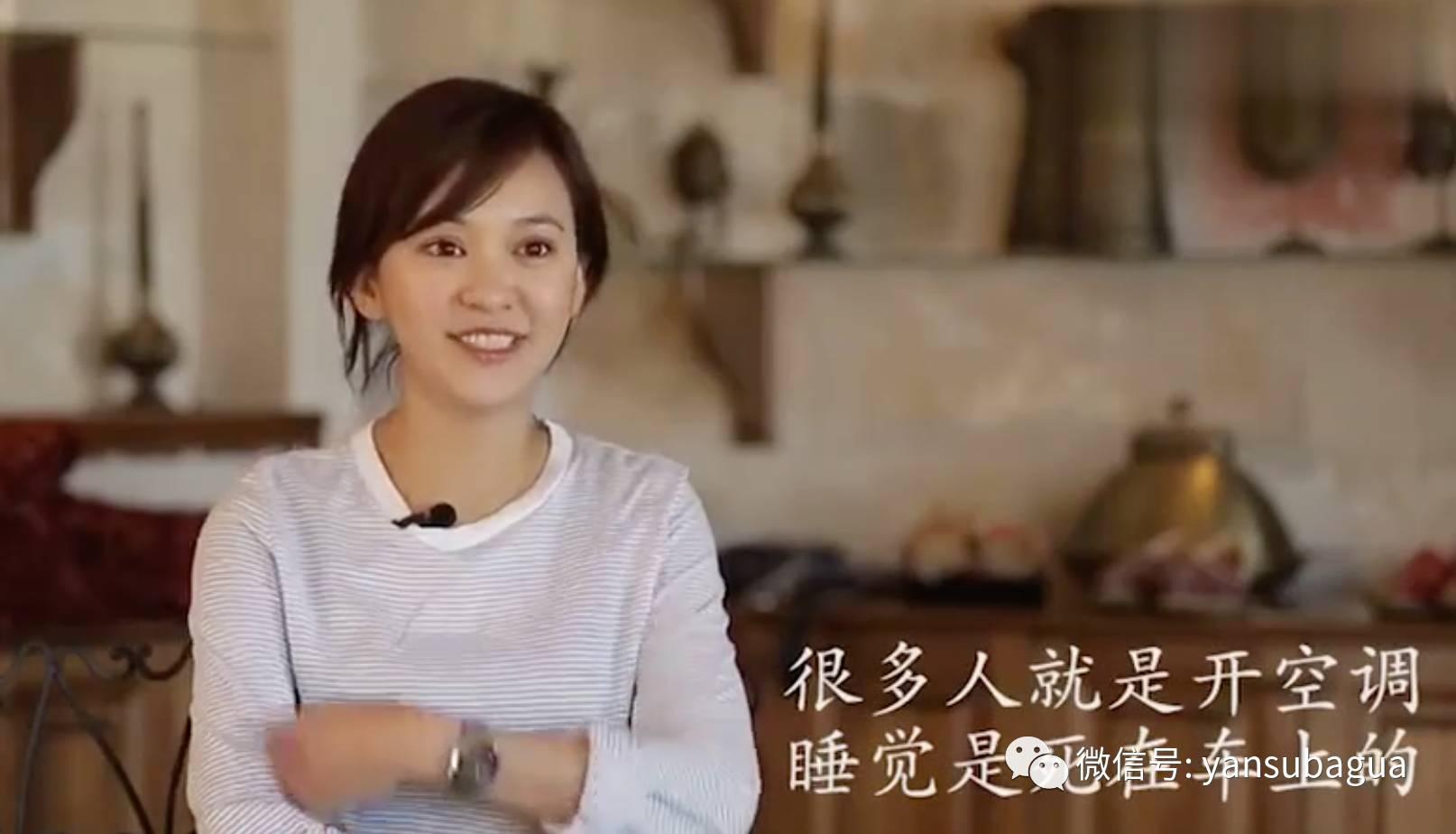 许晴说陈意涵不简单怎么回事 陈意涵不是杨颖能惹的真相揭秘