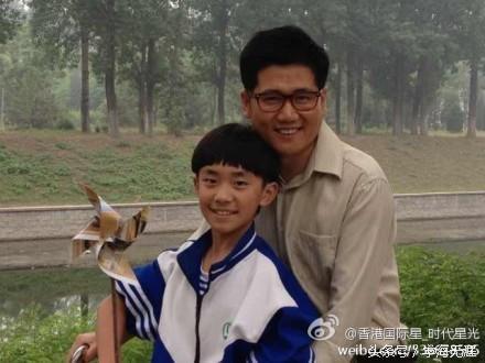 易烊千玺家庭情况照片成员简介曝光易烊千玺的弟弟叫什么名字揭秘