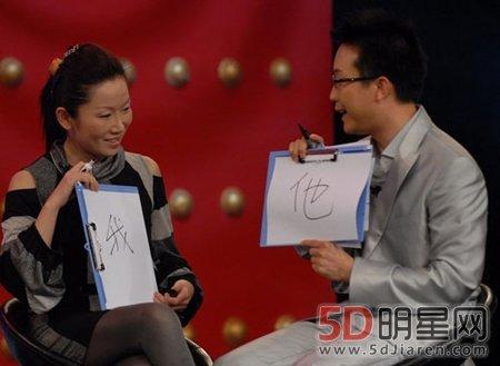 李玉刚范小宁分手原因揭秘 李玉刚结婚了吗为谁出家剃度照片曝光
