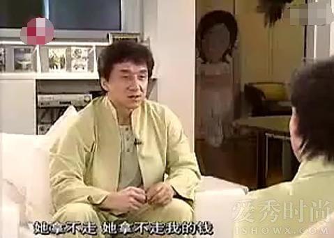 成龙为何恨吴绮莉原因内幕曝光 成龙和吴绮莉婚外情最后合影图