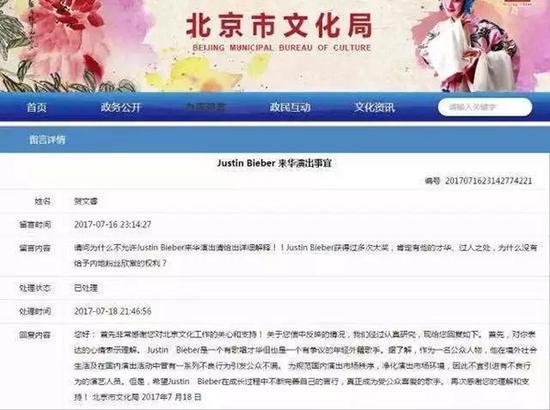 中国为什么封杀贾斯汀比伯演出?贾斯丁比伯为什么堕落漏丁丁原图