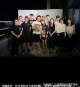 王思聪前女友雪梨被求婚现场视频图, 雪梨富二代男友张衍背景照片