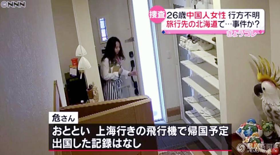 女教师日本失踪前说了什么诡异监控,危秋洁微博私照失联始末梳理