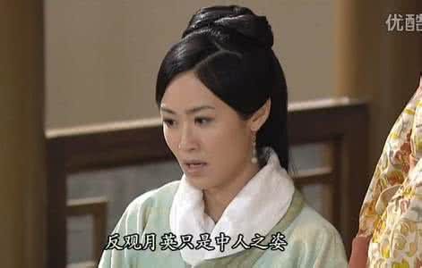 诸葛亮的老婆叫什么很丑吗真实画像 诸葛亮怎样评价妻子揭秘