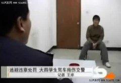 张翰拖行交警百米致重伤视频?张翰原名张汉判了几年交警怎么样了