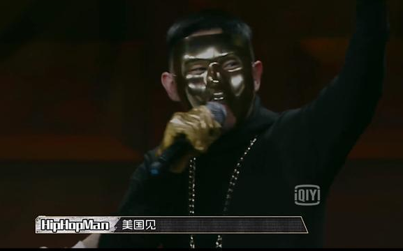 中国有嘻哈欧阳靖个人资料淘汰内幕,欧阳靖美国名气如何比赛视频