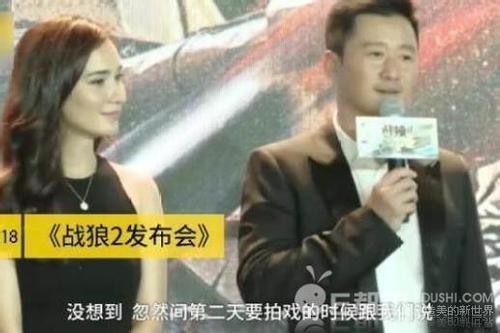 战狼2因临时加价被换的女演员是谁?徐嘉雯个人资料微博私照作品