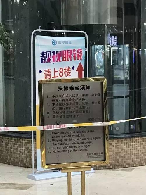 6岁男童电梯内撒尿坠落电梯井呼救为什么没人发现父母干什么去了
