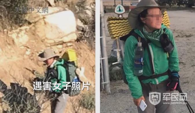 中国女子赴美旅行怎么溺水死前发生什么,王朝翠生前照片结婚了吗