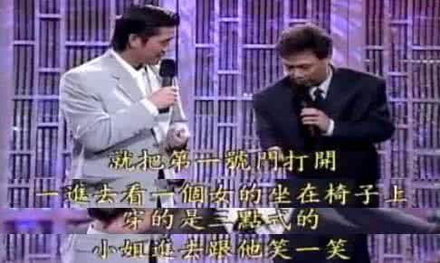 污妖王费玉清为什么是段子祖师爷?费玉清大尺度黄段子的合集视频