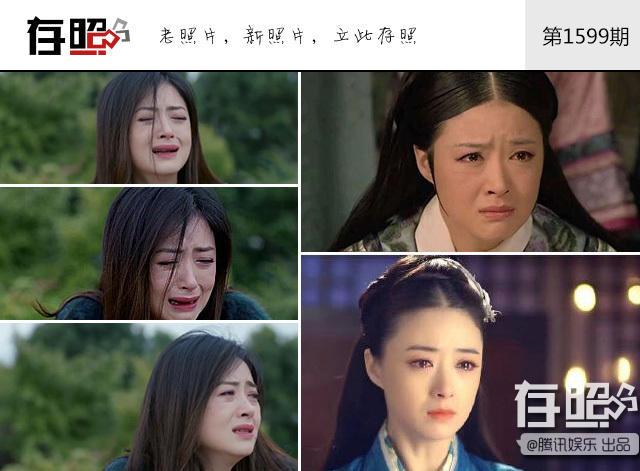 女演员哭戏比拼撕心裂肺谁最走心?女演员教科书式哭戏最经典排行