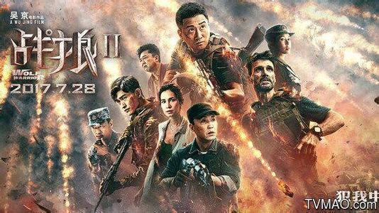 吴京谈战狼3计划剧本曝光讲什么故事?战狼3演员有余男彭于晏邓超