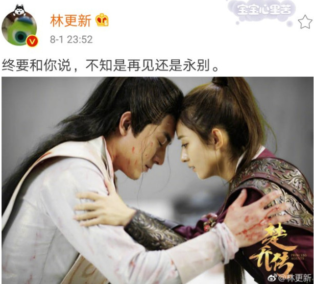 楚乔传2确定12月底开拍赵丽颖为何不出演, 楚乔传2剧情演员介绍