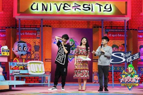 李湘爆红了十多年的三字女演员耍大牌细节, 女演员身份资料遭起底