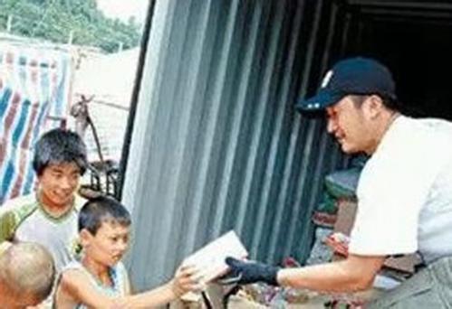 2017九寨沟地震捐款明星名单数目最多是他,汶川地震是谁捐款一亿