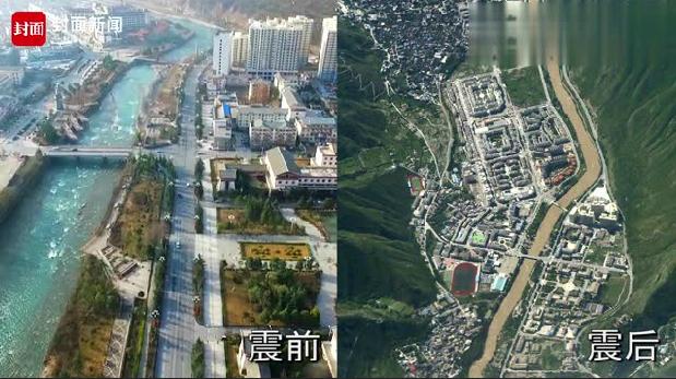 九寨沟地震前后实景对比图,九寨沟地震那些震撼人心的感人画面