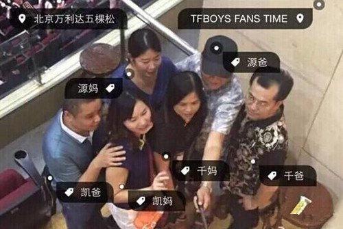 王源的家庭背景曝光父母是做什么的揭秘 王源妈妈周延芬图片